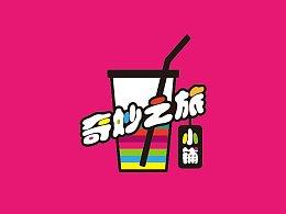 一款奶茶铺logo设计