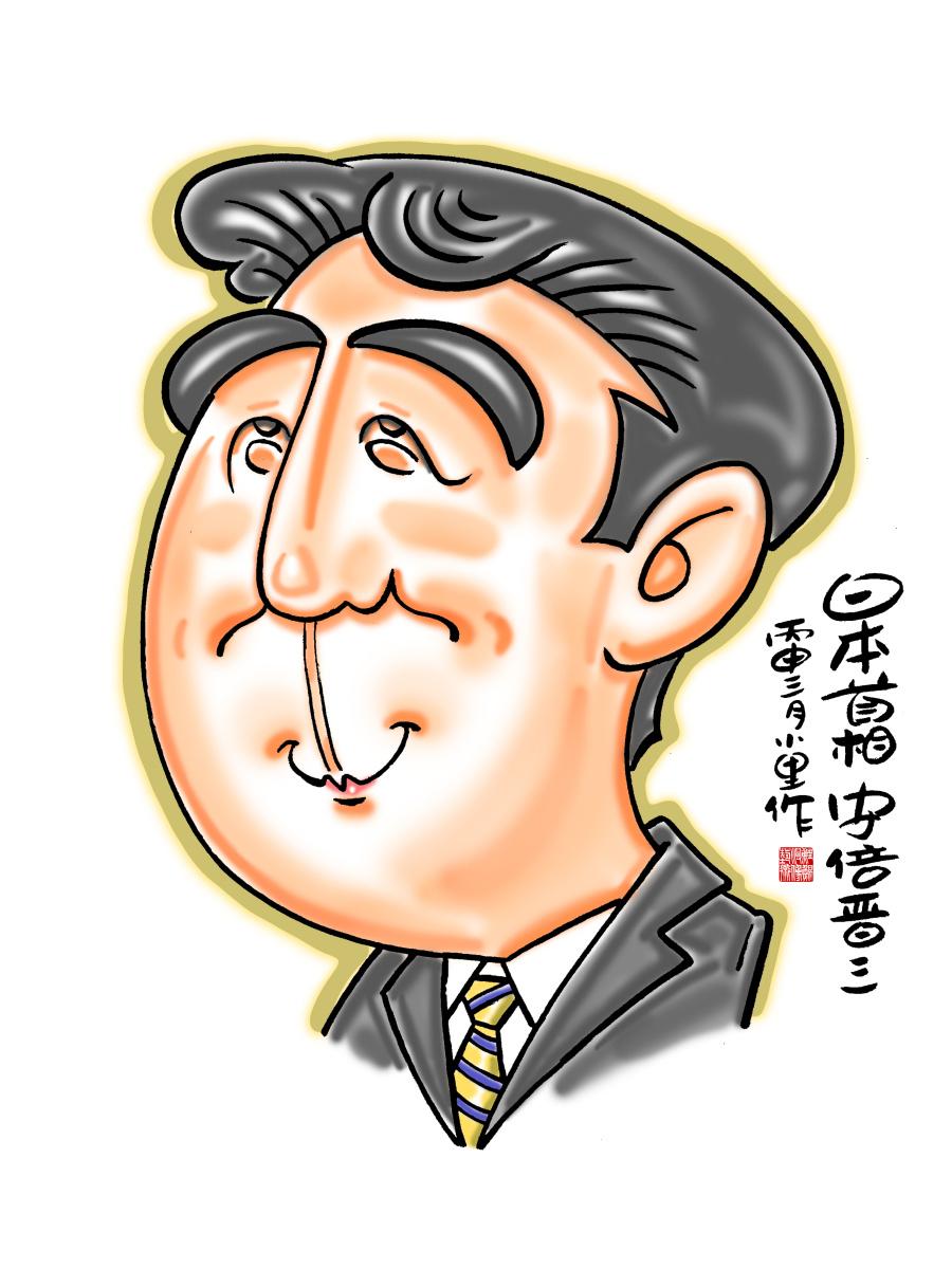 鲤鲲作品《20国漫画领导人集团合集》|动态漫图片肖像在漫画a作品图片
