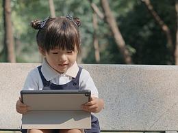 ESR Branding Video 2020 / 亿色 企业宣传片