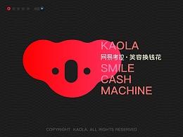 交互装置 —— 网易考拉笑容ATM | 笑一笑,能致富!