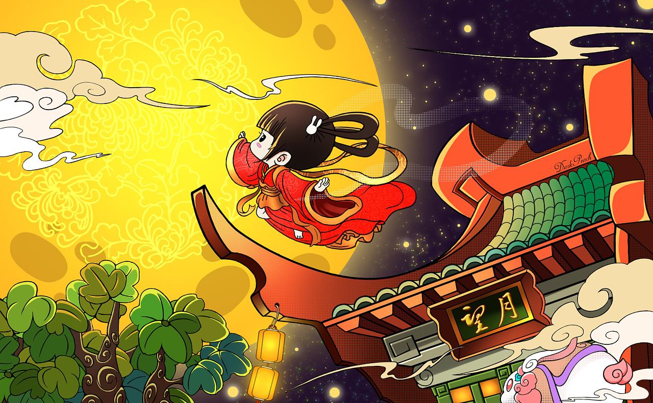 中秋节明信片