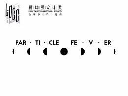 ParticleFever Logo Design