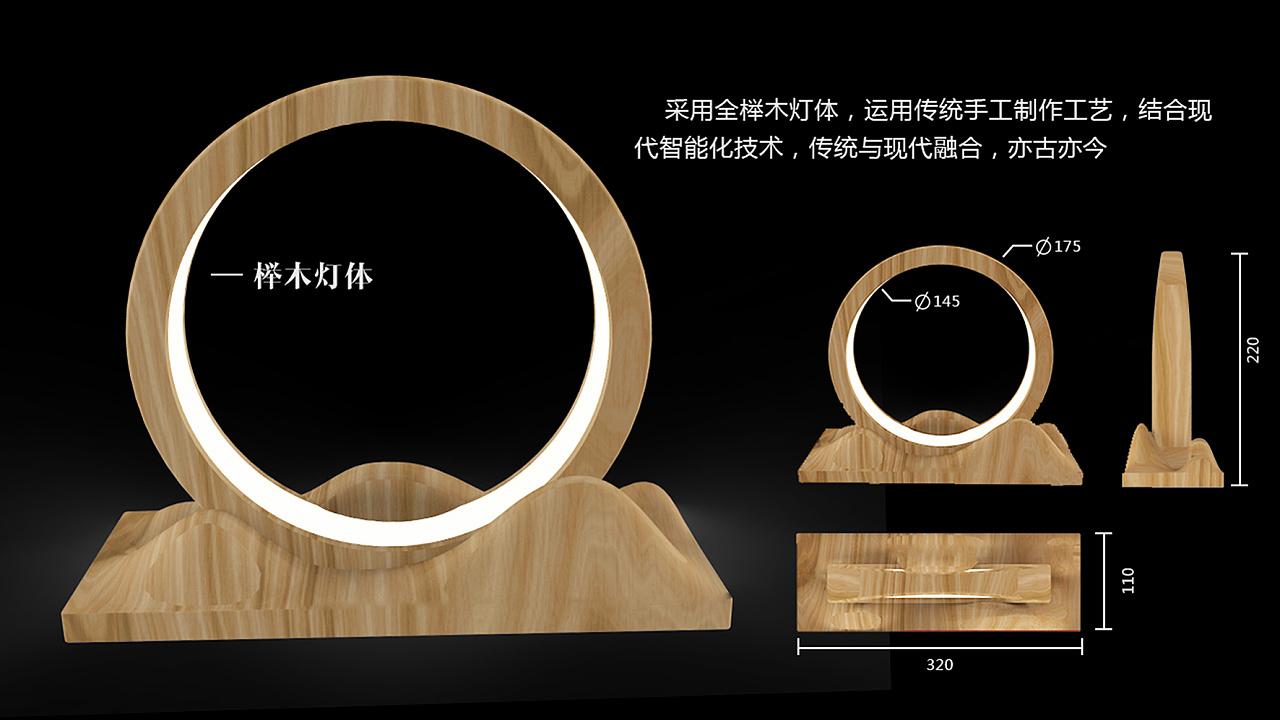 【产品设计】全国大学生灯具设计大赛-二等奖 望月灯图片
