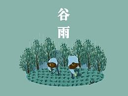 二十四节气-春季
