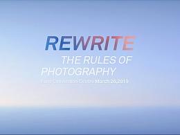 HuaWei_P30 海外 巴黎 发布