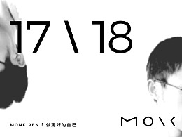 MONK.REN 做更好的设计