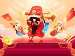 百度春节大型活动【好运中国年】-人设&活动篇