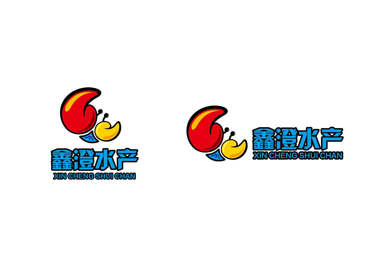 鑫澄水产|平面|标志|方元1991 - 原创作品 - 站酷图片