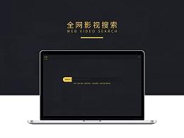 全网影视搜索 v0.3版-朝南视觉