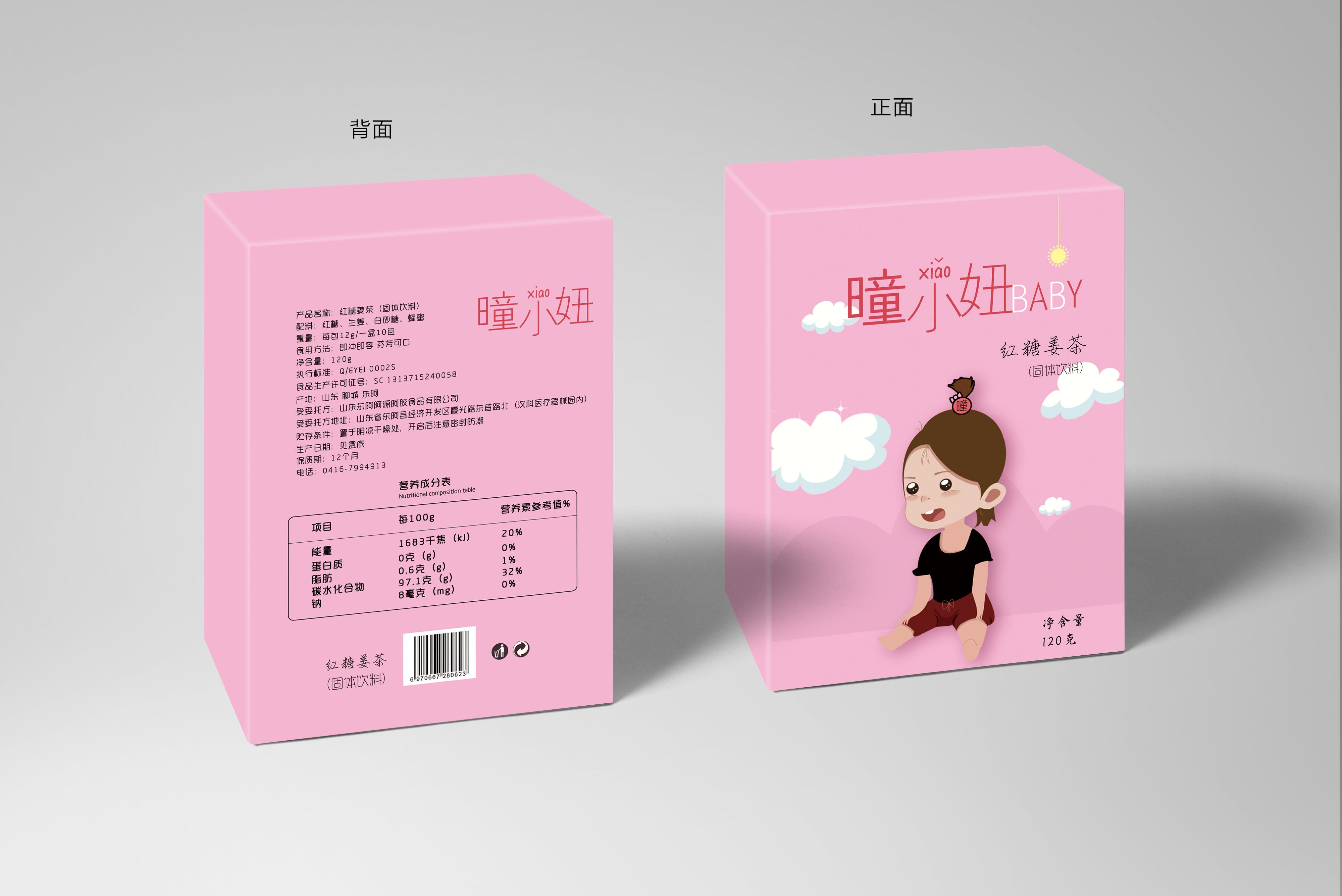包装 包装设计 购物纸袋 纸袋 4000_2670图片