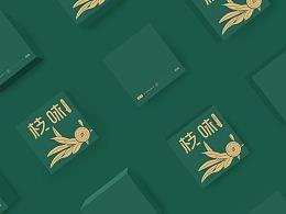 枝味茶叶包装