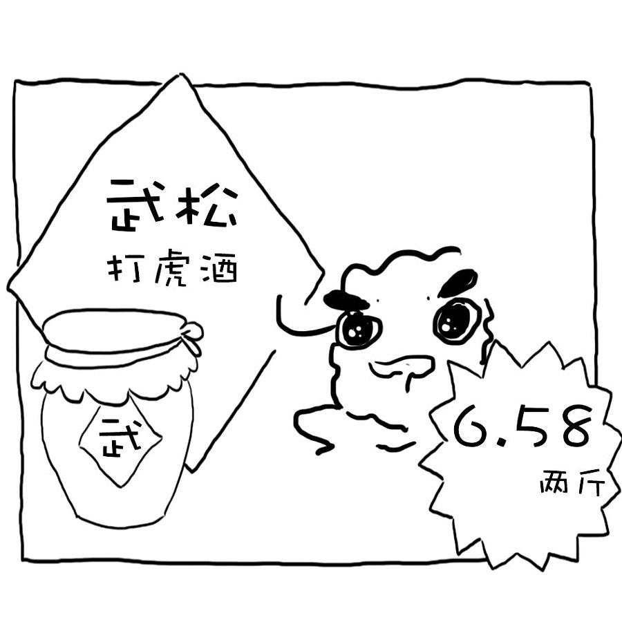 简笔画 手绘 线稿 900_900