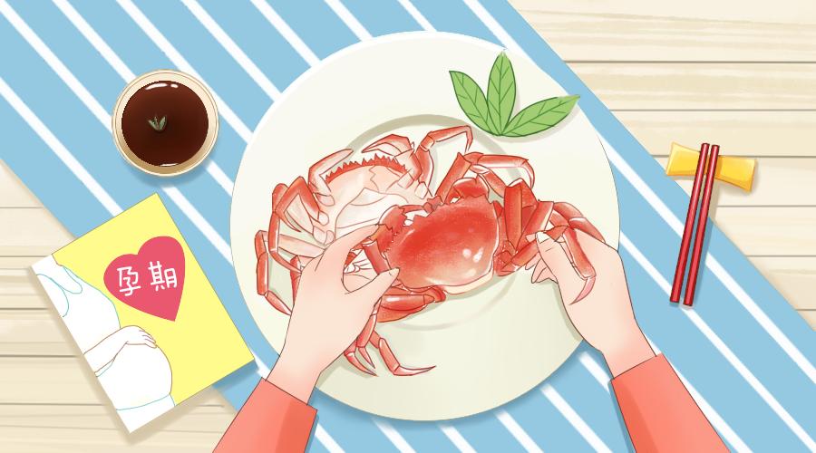 孕期射精插画呢|螃蟹兔子|商业|哈喽插画先免费日本观看不吃视频图片