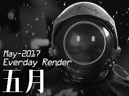 Everydays render_May 2017
