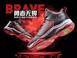 篮球鞋详情
