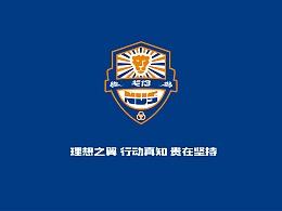 新加坡国立大学戈13参赛logo设计