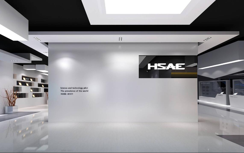 科技企业展厅图片