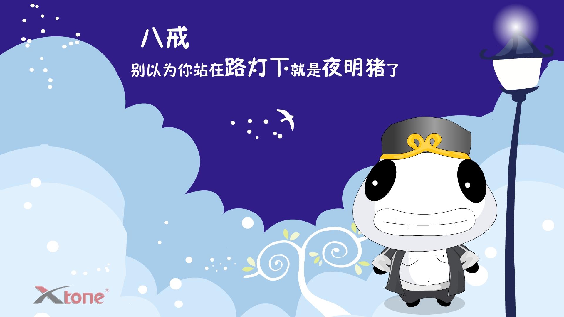 熊猫娃娃精美壁纸(四)|平面|其他平面|翔通动漫