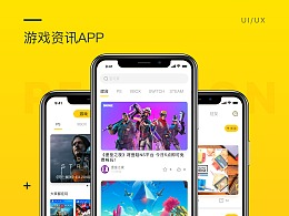 游戏资讯App Redesign
