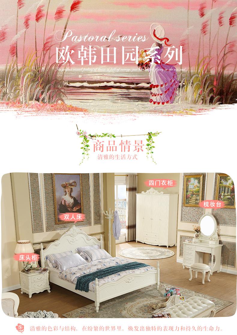 欧式韩式田园卧室梳妆台详情|电子商务/商城|网页