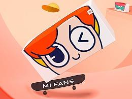 小米10青春版—青春趣玩特别包装