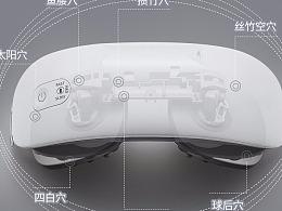 AMD电器旗舰店-护眼仪