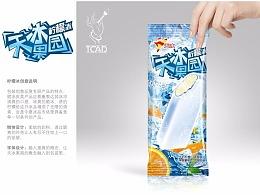 天冰冷饮包装设计