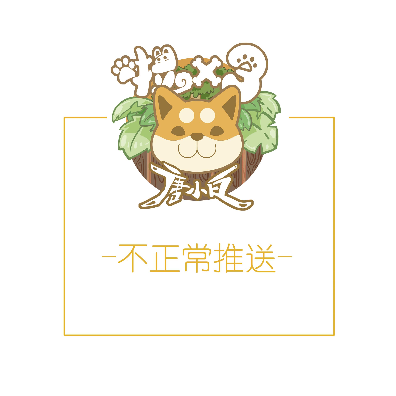上海海洋大学手绘地图衍生品——shou扑克|工业/产品