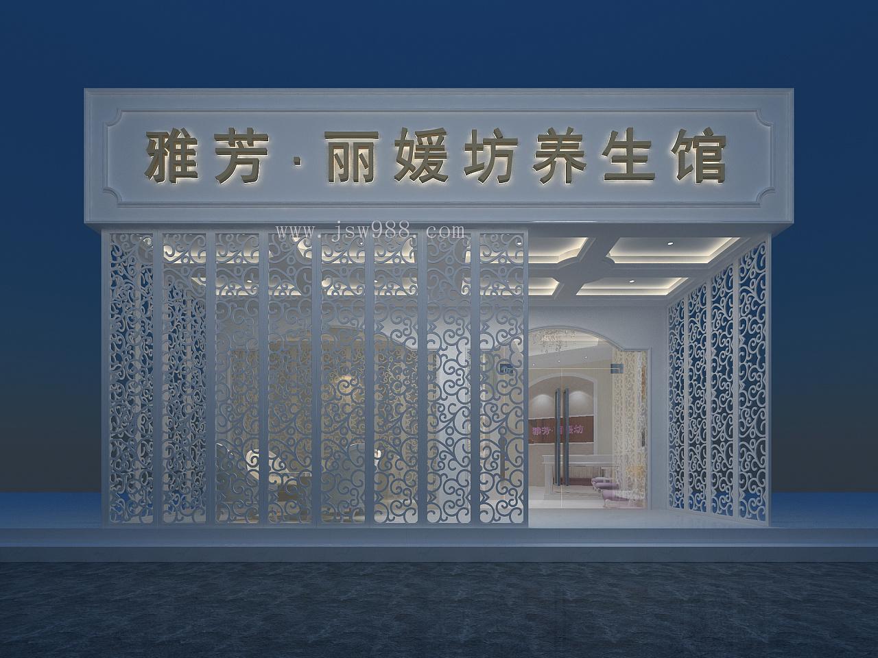 广州雅芳丽媛美容院门头外招牌装修设计效果图图片