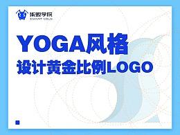 YOGA风格制作LOGO
