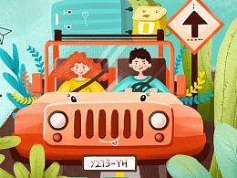 #y园糖插画打卡21天#第二周总结