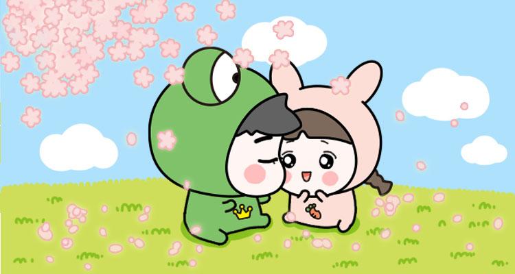 【蛙哥只有】蛙哥兔姐萌萌哒|表情网络|表情|蛙表情心里的我动漫包图片