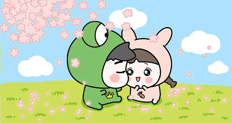 【蛙哥动漫】蛙哥兔姐萌萌哒 网络动图制作自己的表情包 表情表情 蛙图片