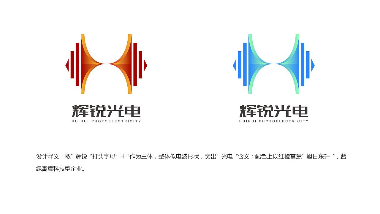 logo方案展示---不幸飞机了|平面|标志|yangpuyy
