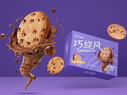 蜗牛出品 | 上海三牛·巧旋风 休闲零食包装创意