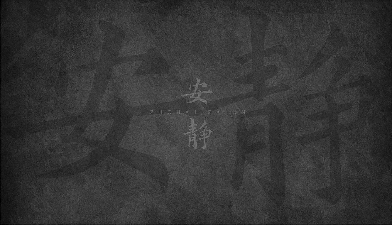 中文字体×大全v大全香港设计师高档装修效果图版式图片