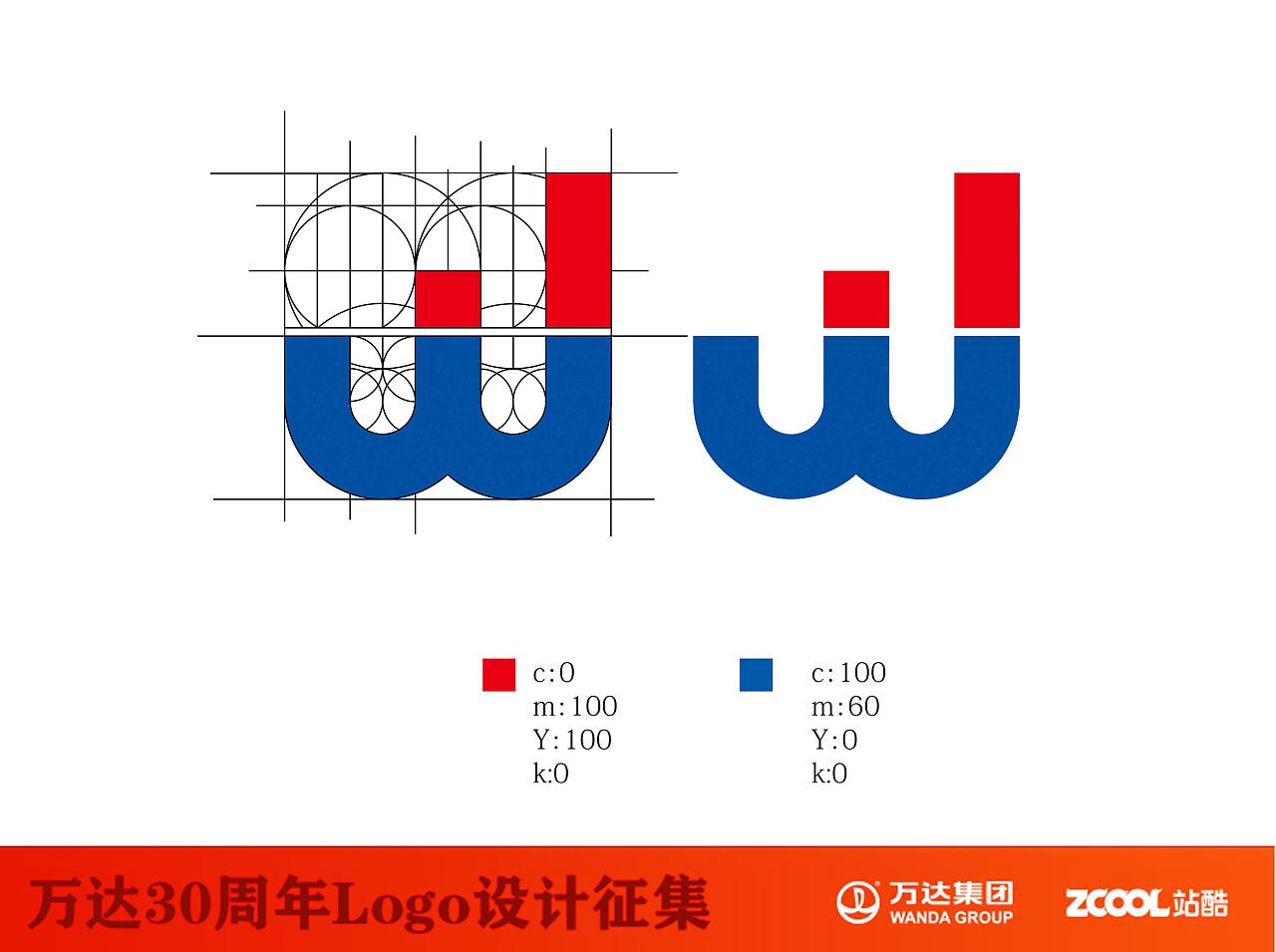 万达三十周年logo设计图片