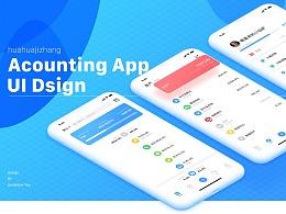 2018整理-记账app-1