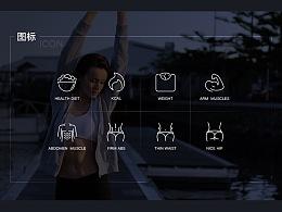 一次面试作业-美体健身icon
