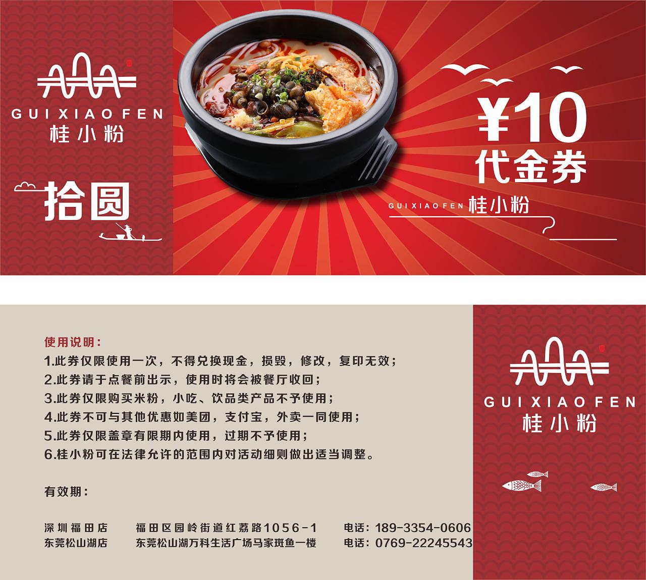 餐饮业辞职申��.i_餐饮业代金券