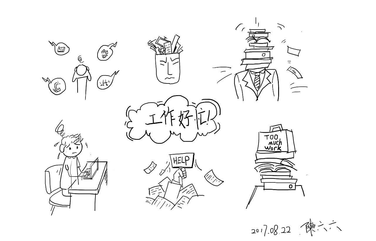 手绘笔记艺术字