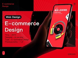 E-commerce Web Design Previous:works · 1 of