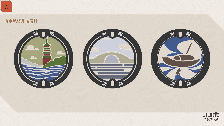 金山东街井盖路灯设计 平面 图案 小小大group - 原创图片