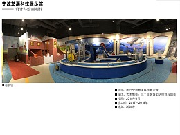 宁波上林湖越窖遗址馆
