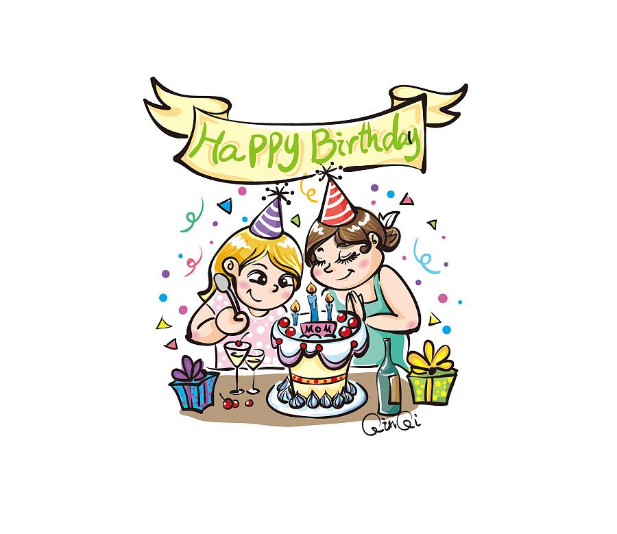 妈妈生日卡通图