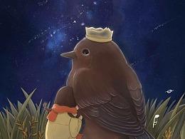 【绘画过程】一只害羞的小鸟