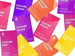 CULTURE 品牌视觉形象设计