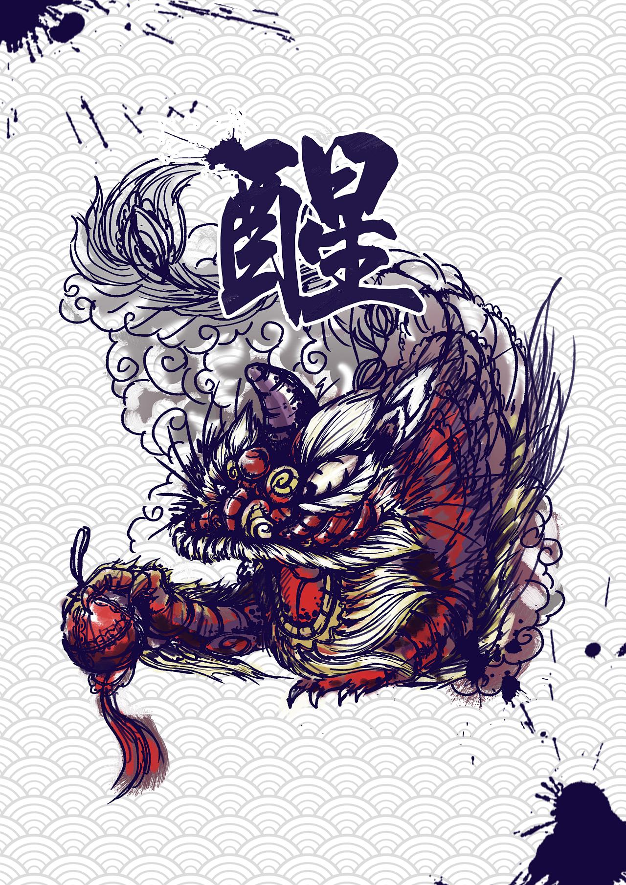 吾皇万岁表情_醒狮|插画|涂鸦/潮流|吾皇万万万岁 - 原创作品 - 站酷 (ZCOOL)