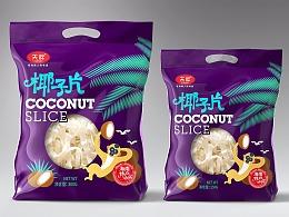 椰肉产品包装设计升级
