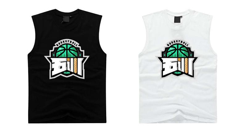 五训篮球队队标logo设计|图形/图案|平面|北京图片